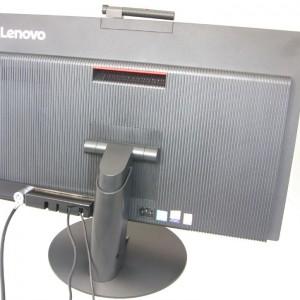 Lenovo Cable Trap